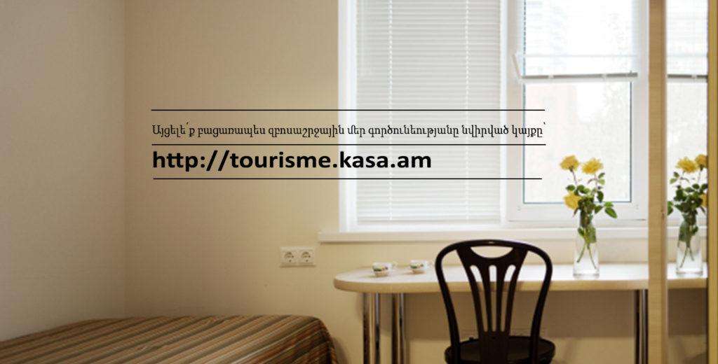 tourisme_am