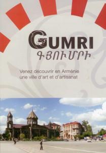 Brochure-de-gumri