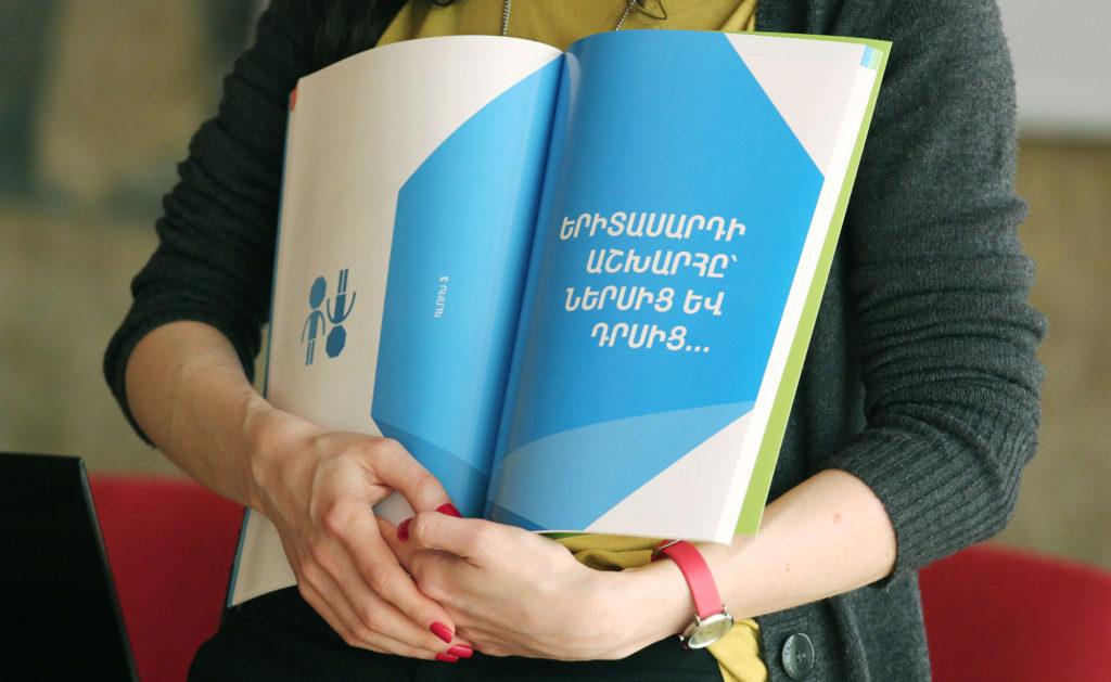 Les jeunes pour la société': Présentation du manuel et des jeux éducatifs conçus par KASA